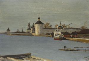 Кириллов 1986, к.м.34,5х50,5